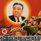 What is North Korea's Day of the Sun?